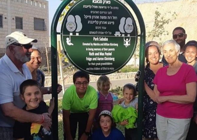 Dedicated a new park to a Holocaust Survivor