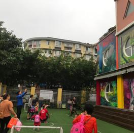kindergarten (10).jpg