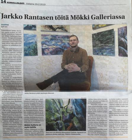 Mökki Galleria, Kaarina