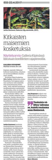Galleria Uusi Kipinä, Lahti