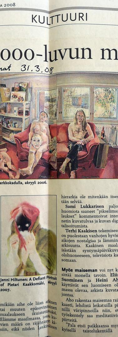 Uusi maalaus-näyttely, Lahden taidemuseo