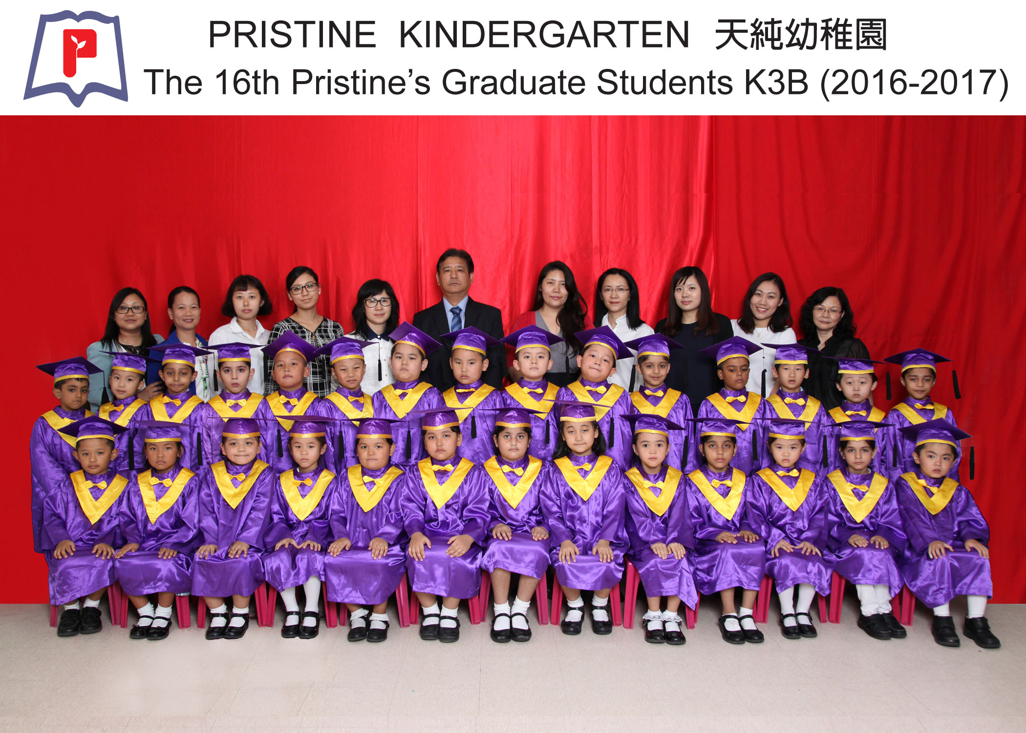 16-17 K3B Class Photo