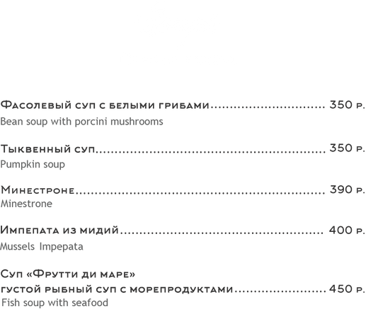 soups.png