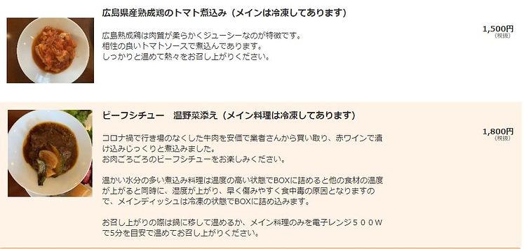 TO MENU -14.JPG