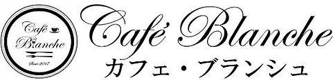 ロゴ&文字入り.jpg