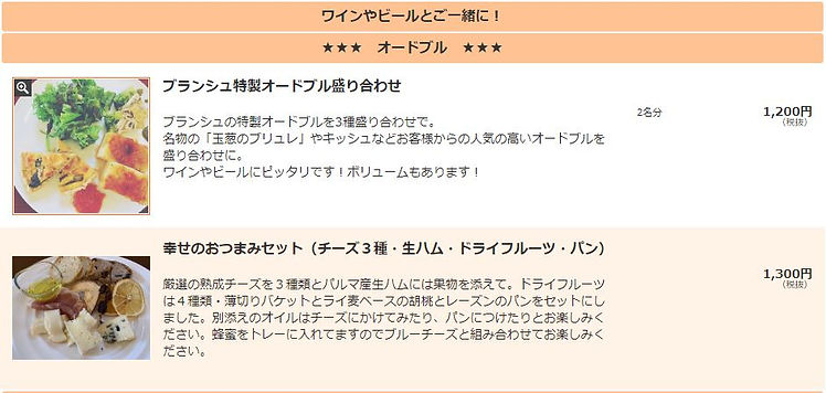TO MENU -5.JPG