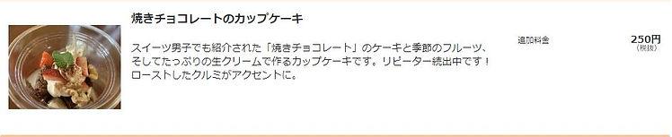 TO MENU -8.JPG
