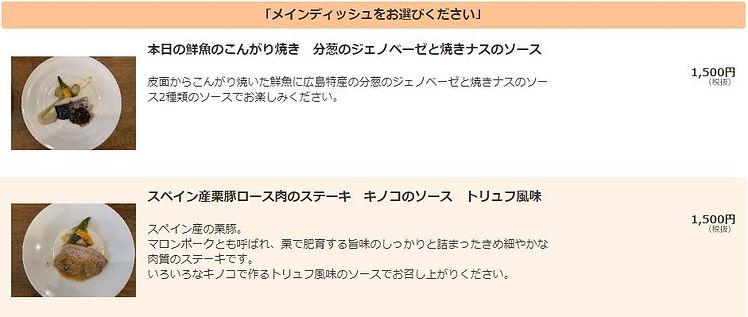 TO MENU -2.JPG