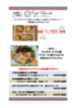 0002 (8).jpg