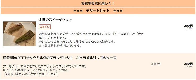 TO MENU -7.JPG