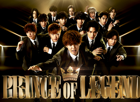 Prince of legend drama