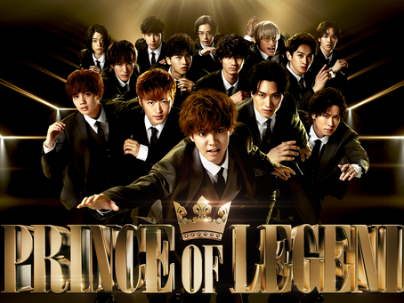 Prince of legend drama
