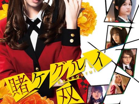 Kakegurui twin episode 6 is up!