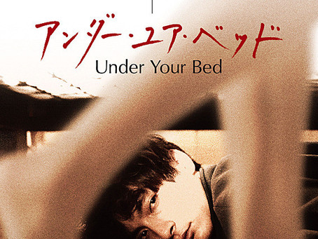 Under your Bed movie
