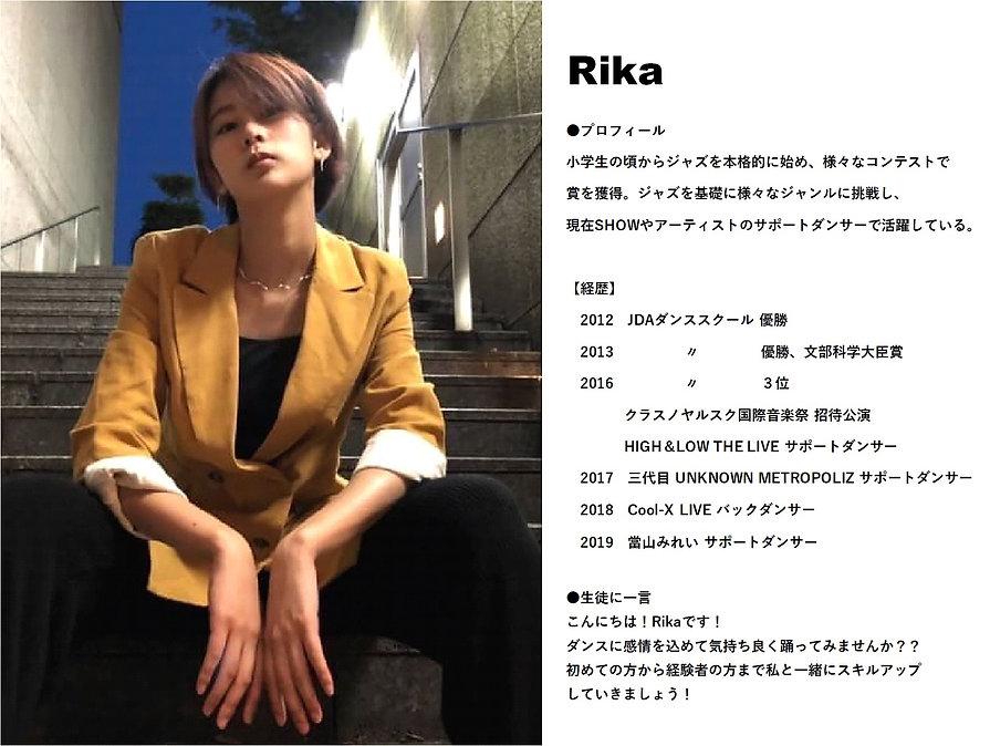 rika_03.jpg