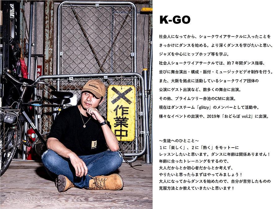 k-go.jpg