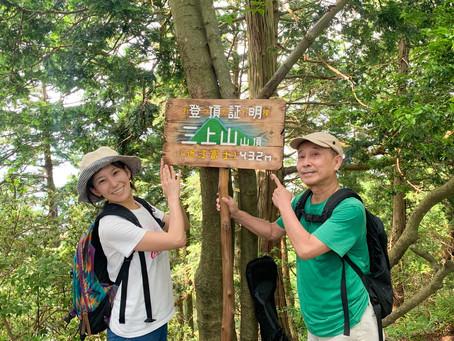野洲 森のくまさん登山