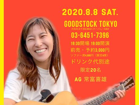 2020.8.8(土)ライブ!