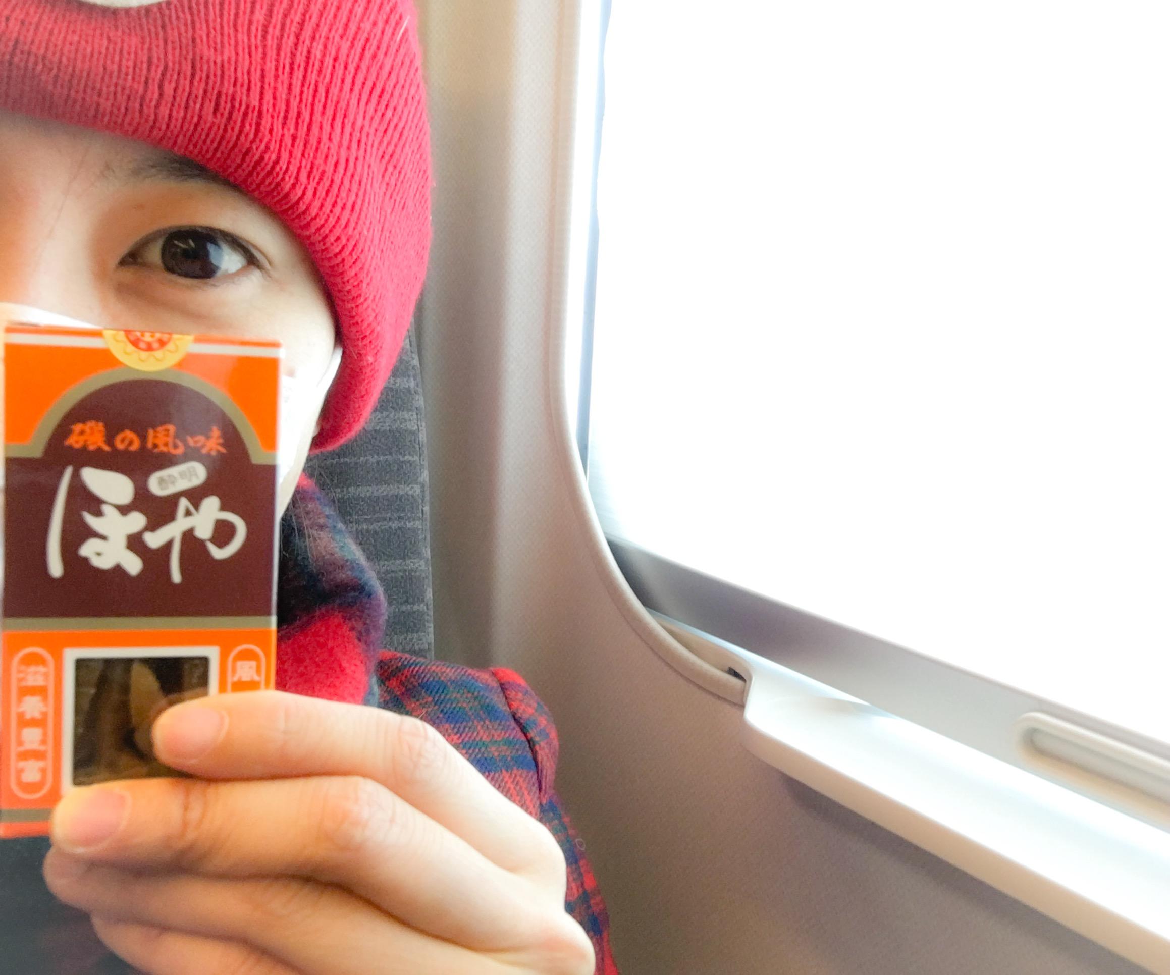 新幹線て早い