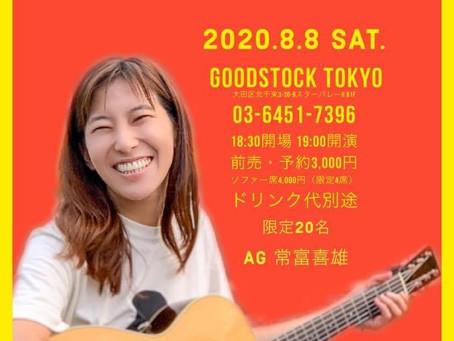 8.8 Goodstock Tokyoライブ