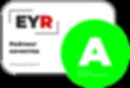 Рейтинговый сертификат А наклейка_обрез2