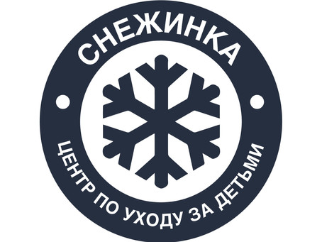ЦУД «Снежинка» в Новосибирске присвоена оценка на уровне A