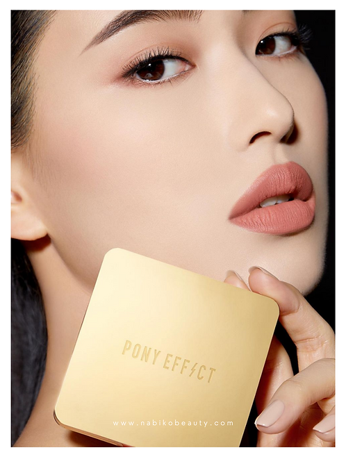 Pony Effect: Cover Stay Cushion Foundation EX