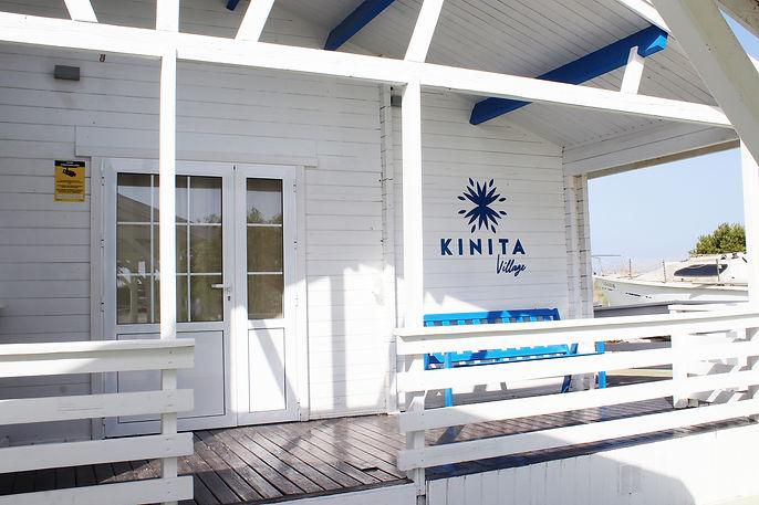 Kinita Village Bungalow Camping Mar Meno