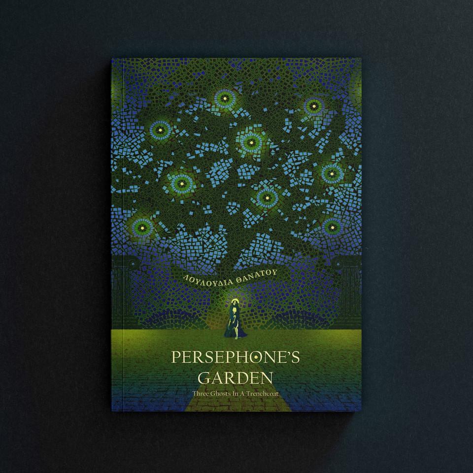 Day 17: Persephone's Garden