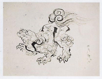 Leone cinese di Hokusai