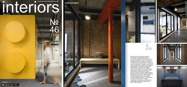 пцбликация реализация офис москва архитектура дизайнинтерьера