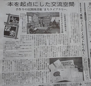 毎日新聞20190222.JPG