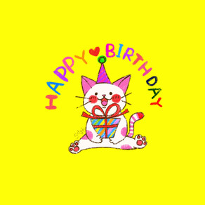 イラスト集 / 誕生日のプレゼント用