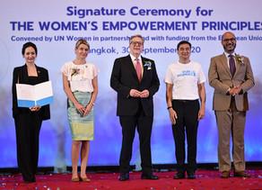 สมาคมผู้ค้าอัญมณีไทยและเครื่องประดับ ร่วมเป็นหนึ่งในองค์กรที่ให้ความสำคัญในการพัฒนาศักยภาพสตรี