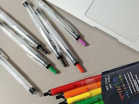 뚜껑없는 싸인펜