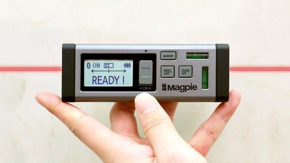 양방향 레이저 거리 측정기