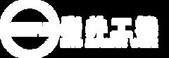 岩井logo白.png
