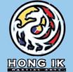 IMG_1082 - Hong Ik Martial Arts of Bronx