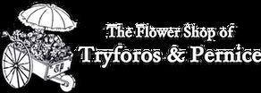 Tryforos.png