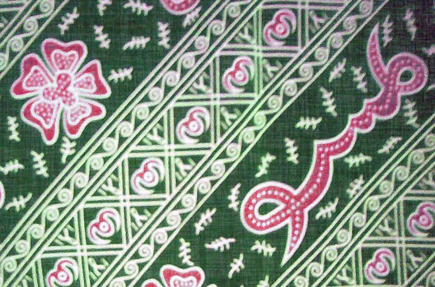 batik bengkulu motif kaligrafi