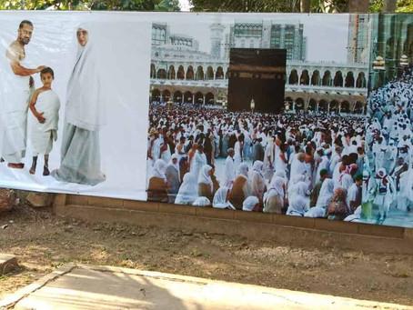 Makna Kebangsaan Dalam Kereligian Manasik Haji