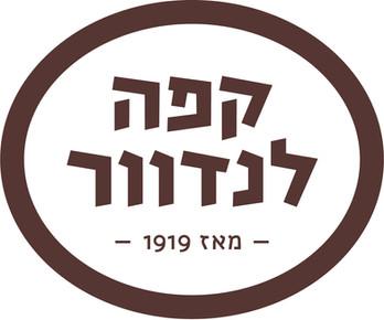 landwer-logo-BIG.jpg