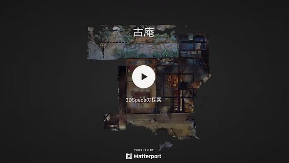 スクリーンショット 2020-03-05 10.39.37.png