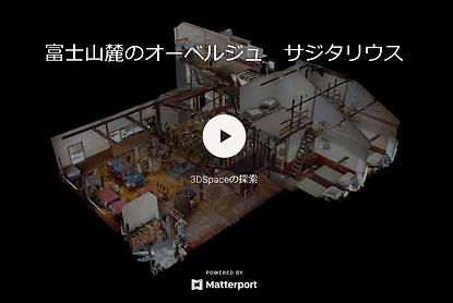 スクリーンショット 2020-03-06 09.10.38.png