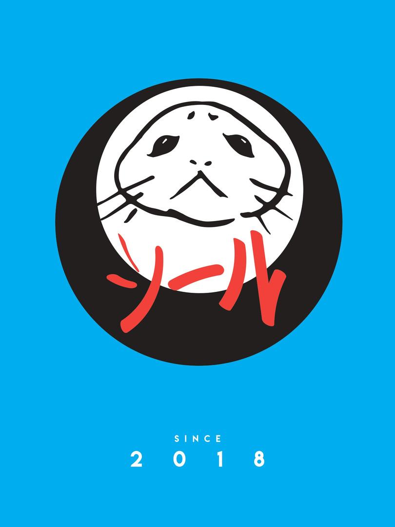 Shiru_page-0001.jpg