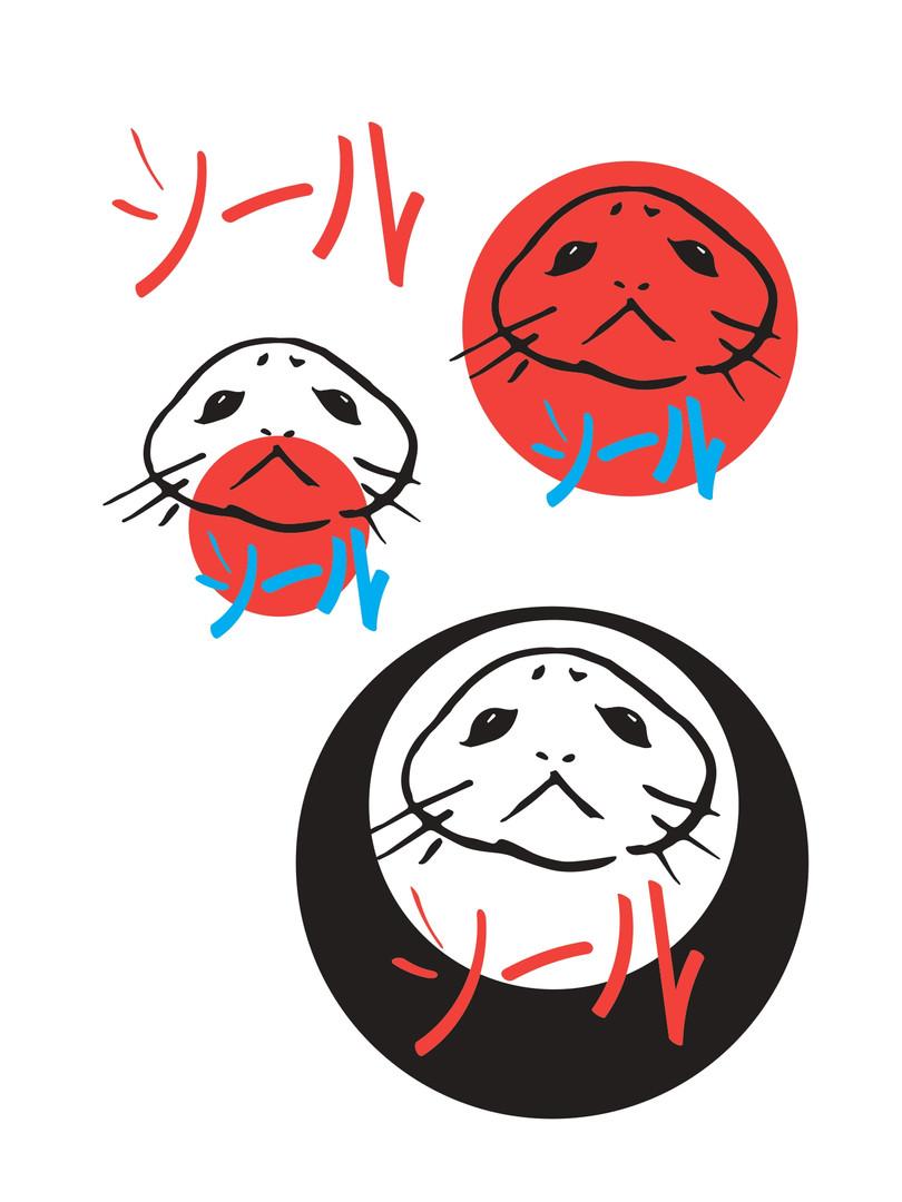 Shiru_page-0003.jpg