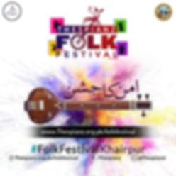 Thespianz Folk Festival.jpg