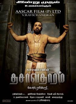 Dasavatharam-Stills-62