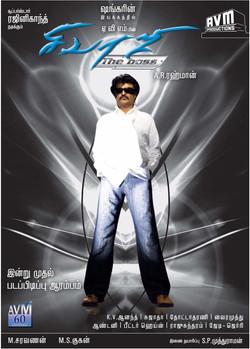 sivaji-movie-poster
