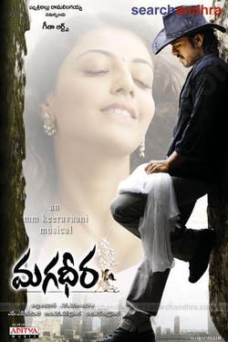magadheera-movie-posters-designs